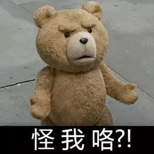 一组熊熊看官,各位表情请笑纳(丢包表情钱图片