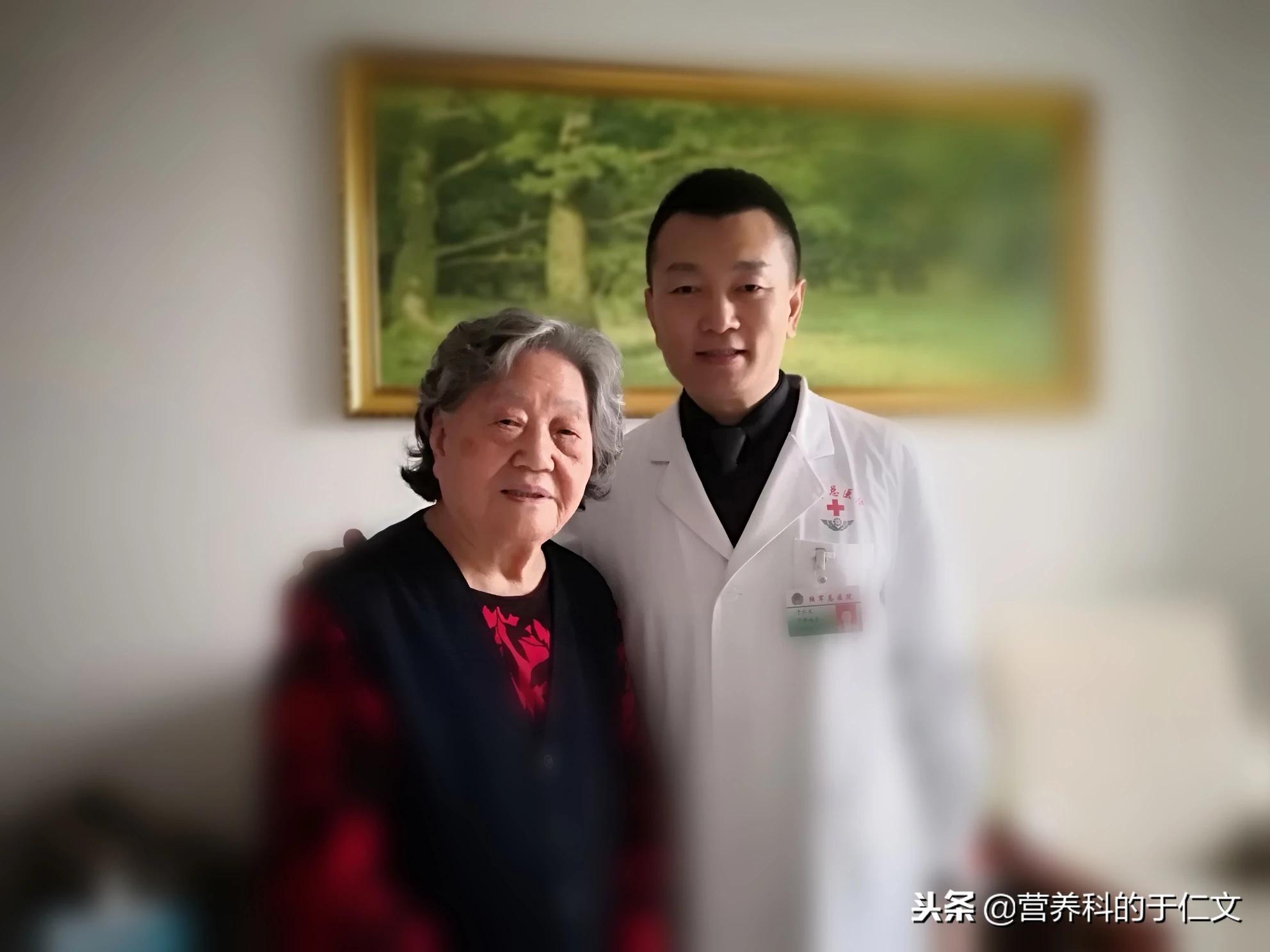 #真相来了# 老奶奶过年就90岁了,牙齿 - 第1张  | 网络大咖