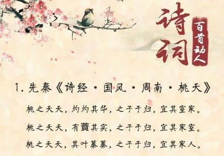 我最爱的古诗词演讲稿海南高中2017会考答案图片