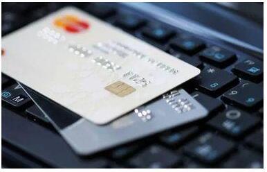 信用卡可以网上支付