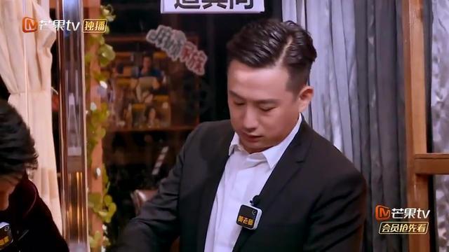 明星大侦探2黄磊