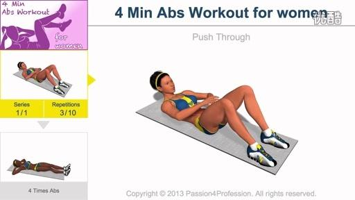 4 Min Abs Workout