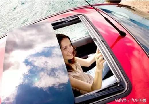 汽车天窗到底要不要贴膜