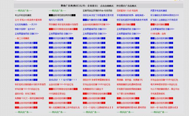 下载分分彩官方网站