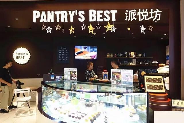 这家叫派悦坊的甜点店像一股旋风,短短5年时间就成了星级甜品