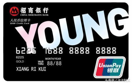南京办高额信用卡