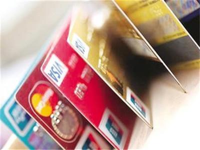 用别人的信息办信用卡怎么办