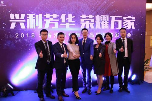 香港兴利股票