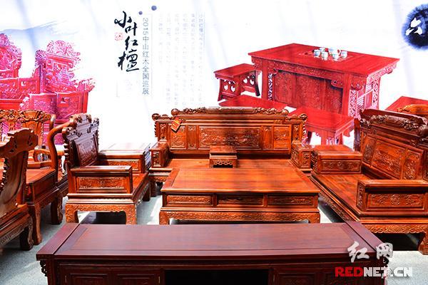 长沙 红木家具