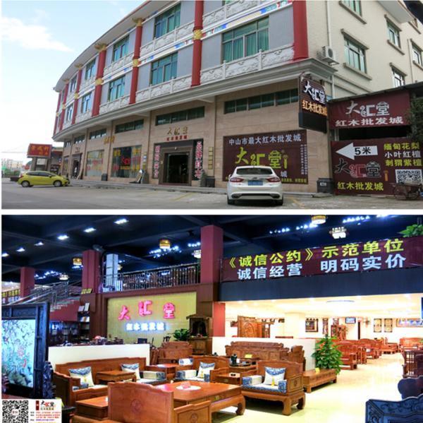 宁波高档红木家具市场