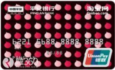 京东打白条需要信用卡吗