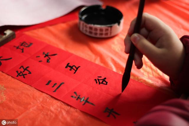 红尘国际-传承楹联诗词文化,推动乡村文化振兴