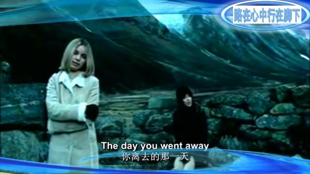 M2M《The Day You Went Away》优美动听