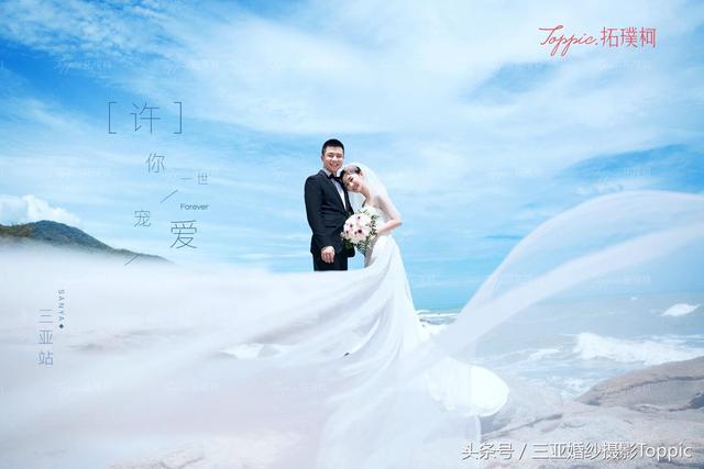欧美海景婚纱照图片大全