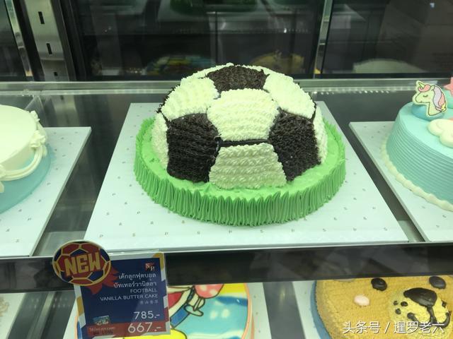 在泰国花120元买款《冰雪奇缘》卡通蛋糕,造型惊艳,味道一般!