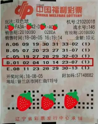 577彩票绑卡安全吗