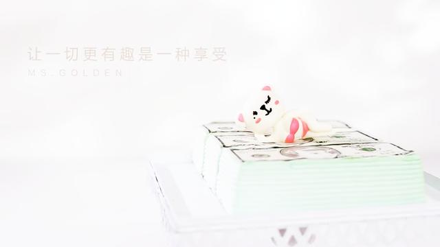 诺心蛋糕 美刀刀蛋糕,不过生日也能吃出快乐的滋味!