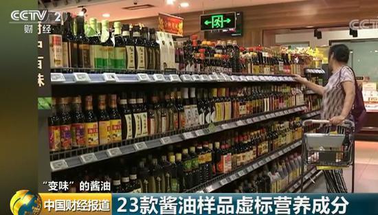 江苏海天食品有限公司