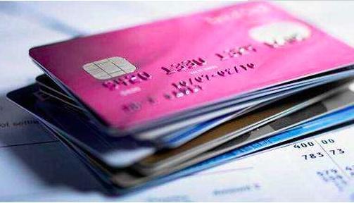 月收入3000信用卡额度