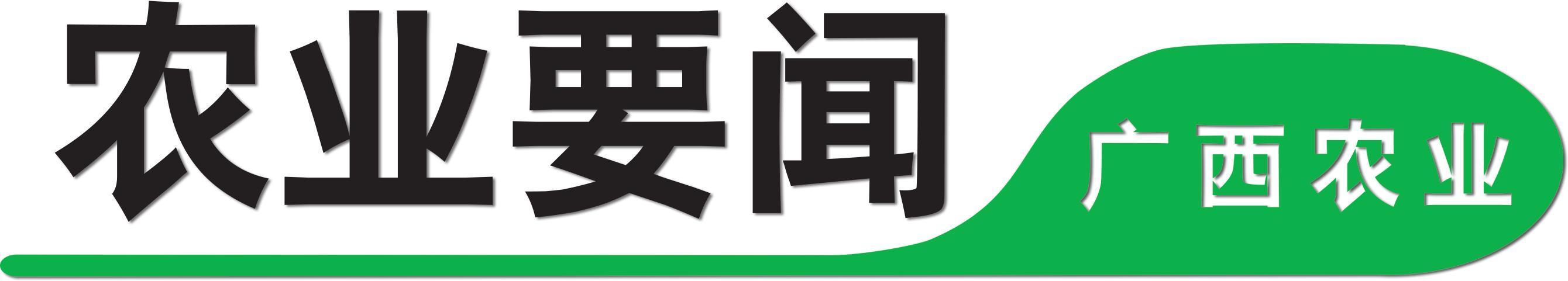 冒险岛-2019年广西畜牧兽医技术骨干知识更新培训班在广州开班