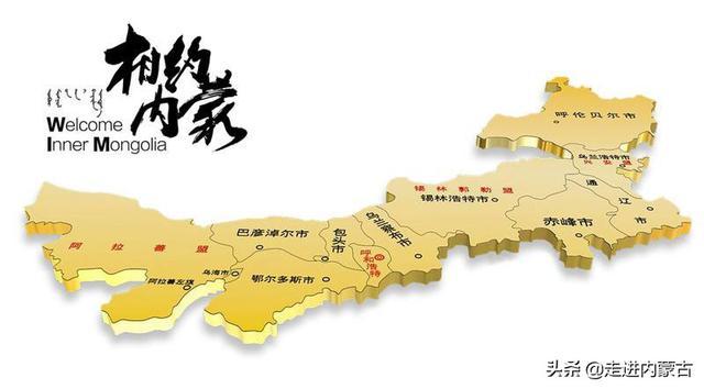 内蒙古一个市,人们却以为是一个镇,当地一种美食闻名全国