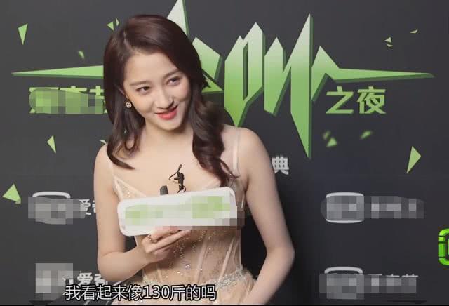 中国身高最高女明星