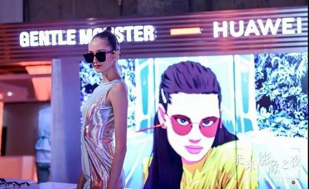 直击未来影像之夜:华为变了,变时尚了!