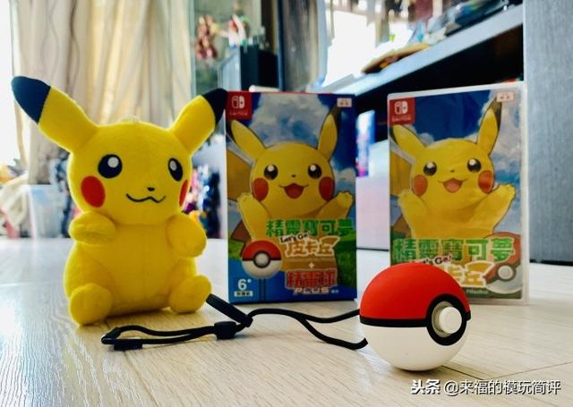 Pokemon Let~sGo 游戏