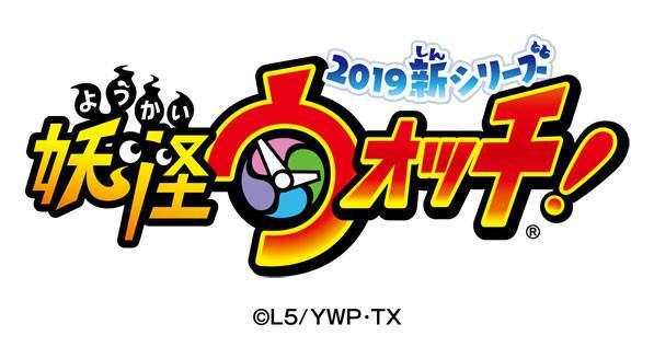 星游娱乐注册登录2-游戏/动画联动 《妖怪手表!》新番作品4月开播