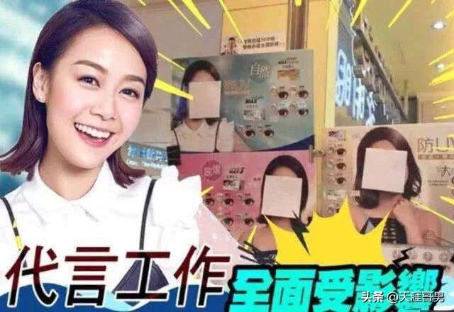 网友提议抵制黄心颖运动,集齐一万人署名后,向有关方提解约诉求 发起人 TVB 黄心颖 许志安 香港小姐 第1张