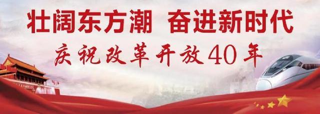 崛起的工业大区 江津40年工业蝶变之路