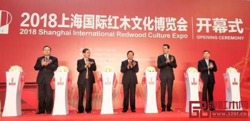 上海红木家具公司
