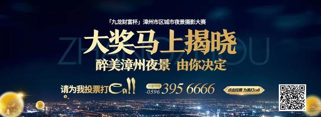 """佰盛娱乐-培训在昆明,住宿在丽江?漳州两位干部公款旅游""""露马脚"""""""