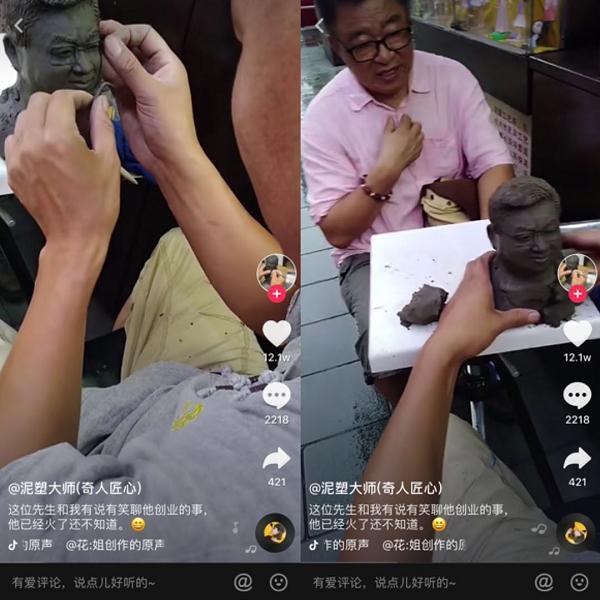 斗牛娱乐2-杭州街头这位大师在抖音火了:保护非物质文化遗产 是我该做的事