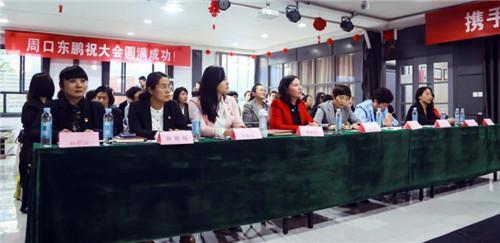 冒险岛-周口市首届女企业家创新发展高峰论坛成功举办