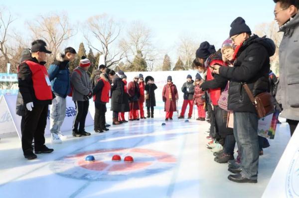 nba赛果-第五届大众冰雪北京公开赛冰