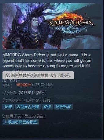 国产页游上Steam平台? Steam 游戏资讯 第1张