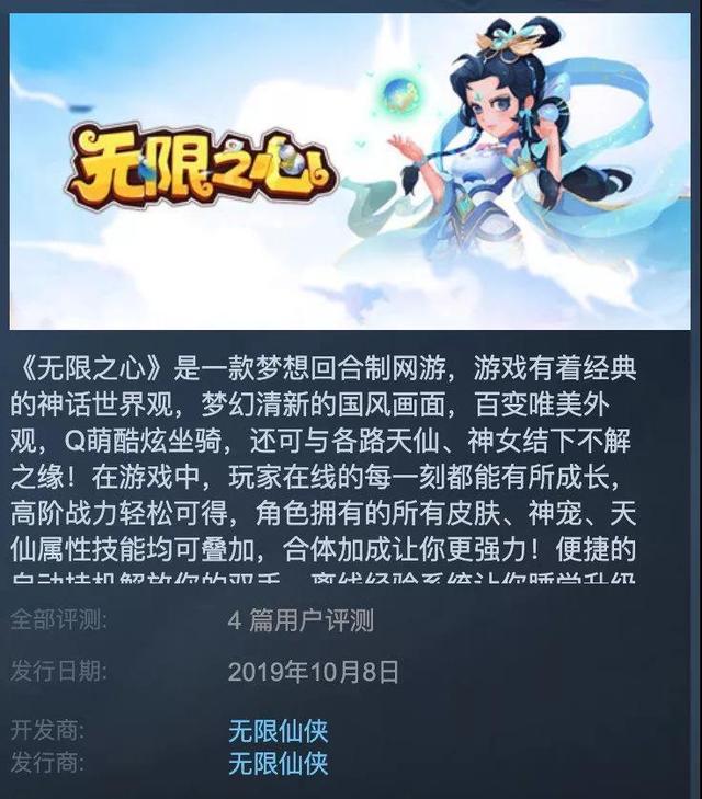 国产页游上Steam平台? Steam 游戏资讯 第6张