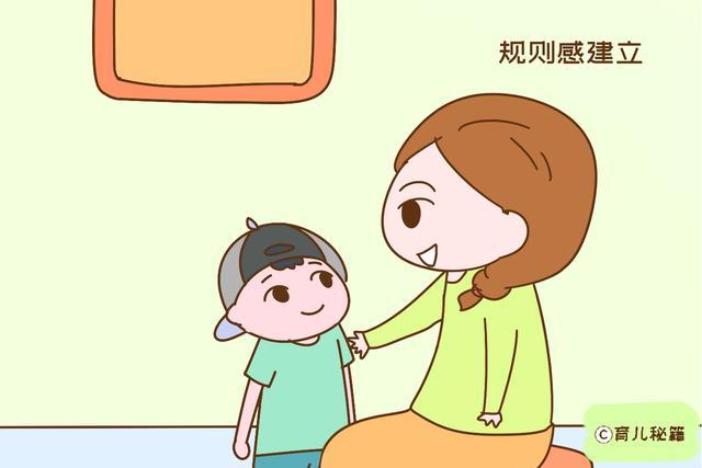 教育专家李玫瑾:教育分4阶段,想要娃有出息,家长别抓错重点
