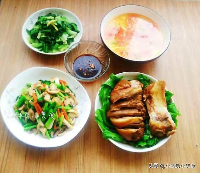 黄金海岸娱乐平台,注册,登录-每日一餐,都是常见家常菜,简单做法,好吃还不贵