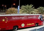 亚足联为国足亚洲杯大巴车外标语投票 网友不买账担忧国足成绩