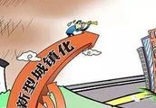 新型城镇化的中国路径是什么样子的?