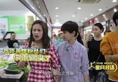 颖儿王江月逛菜市场买菜,颖儿爆料自己的减肥食谱,厉害啊