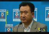 回顾1998年万达宣布退出中国足球,看看王健林当时怎么说的