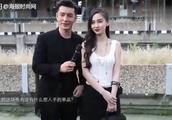 黄晓明和Angelababy黑白配