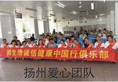 北京御堂緣是傳銷窩點