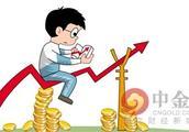 股票入门:股票开户的流程 股票开户最低需要多少钱?
