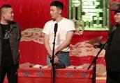 岳云鹏孙越带着李荣浩说相声,这三人站在一起好有意思啊!
