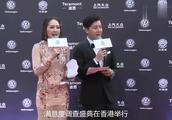张嘉译陈数获华鼎奖最佳男女主角,吴谨言获奖