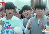"""王源18岁成人生日 王俊凯易烊千玺为兄弟送""""特别""""祝福!"""